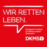 Kss_DKMS-Siegel_Lebensretterschule_2020